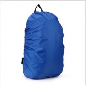222cd8d7f7ea Rain Backpack Cover with Pack price in bangladesh Archives - আমিও.com